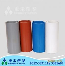 厂家大量直销 PVC软板 防腐PVC软板PVC内衬软板抗压