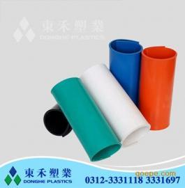 厂家供应PVC软板 PVC塑料软板 防腐PVC软板 抗压