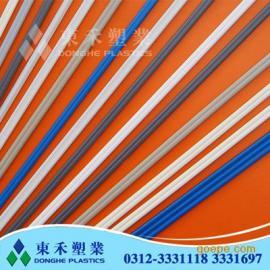厂家直销PVC焊条 PP焊条 值得信赖的品质