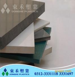 厂家直销塑料板 PVC塑料板环保塑料板材量大从优 品质保证