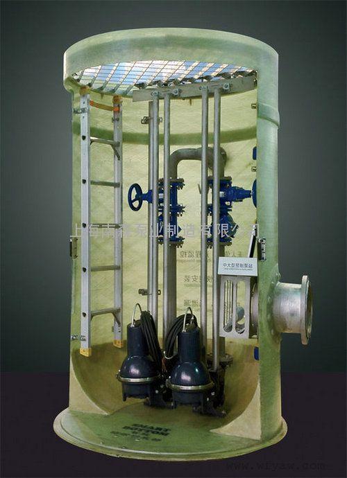 预制泵站--格兰富预制泵站-PPS