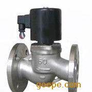 不锈钢电磁阀ZBSF 蒸汽电磁阀 水用电磁阀