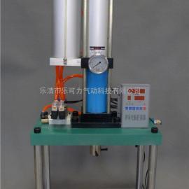 乐可力厂家直供5吨气液增压冲床