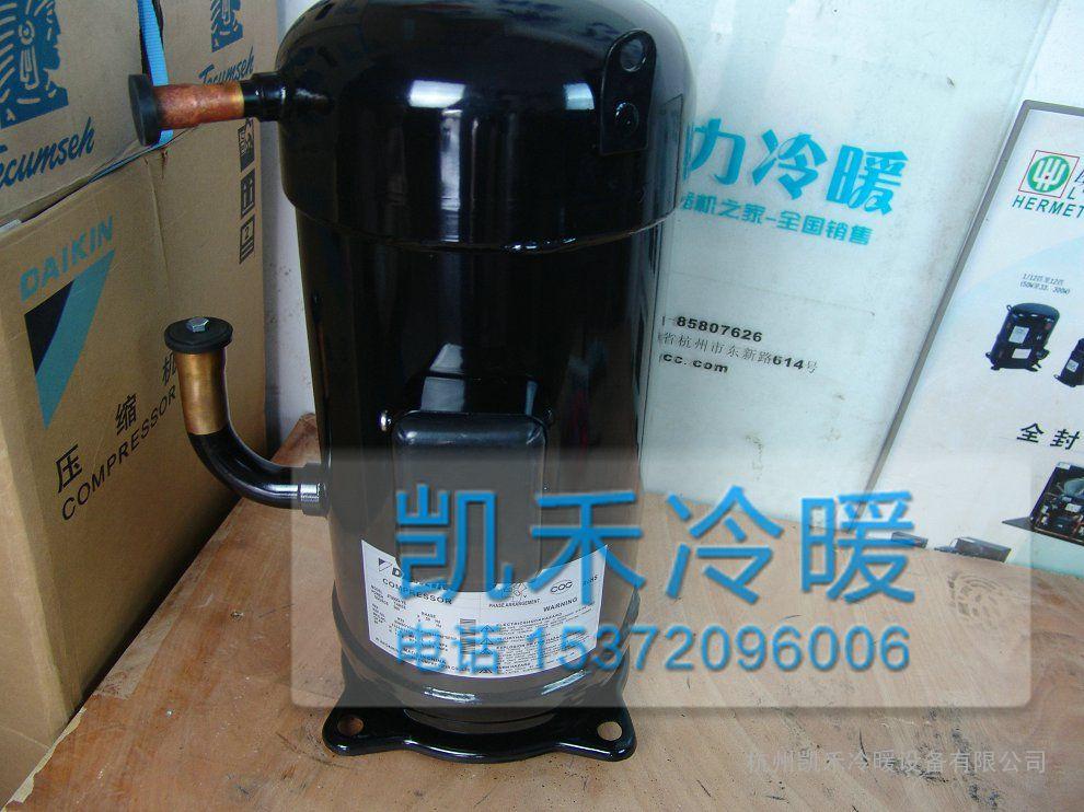 全新大金压缩机|JT315D-Y1L