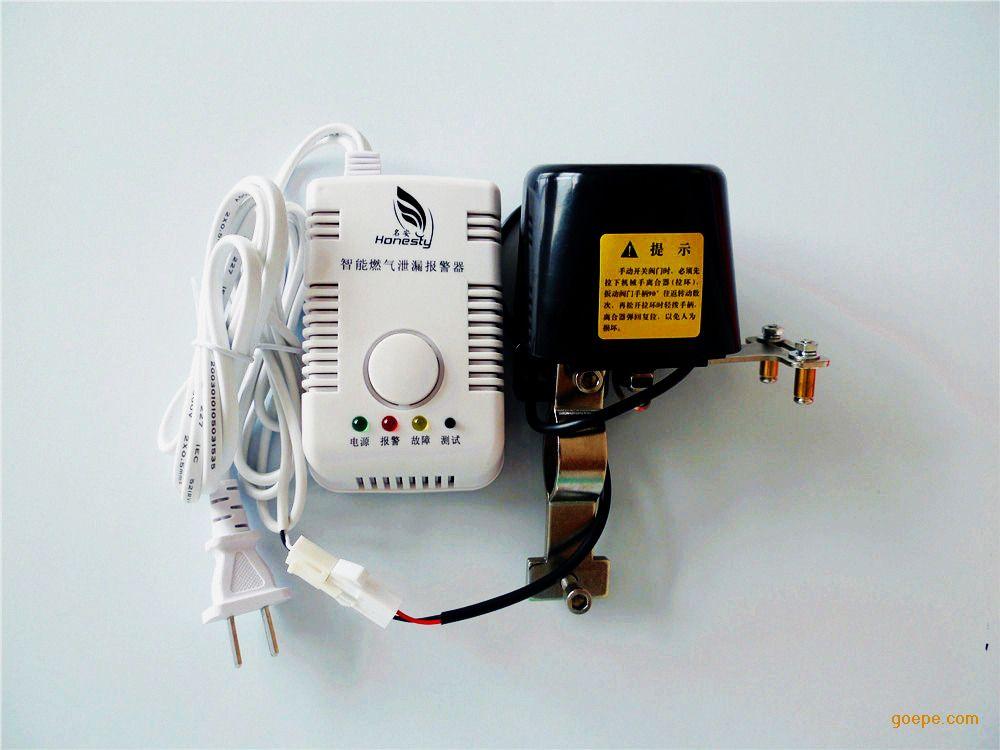 燃气报警器关闭阀机械手可电动和电动开关,可用于各类家用燃气报警器