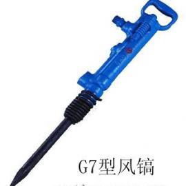 风镐G7|阿特拉斯风镐G7|全方位风镐