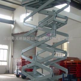 2014年春节前后物业必备深圳剪叉式升降机(高空作业平台)
