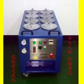 工程机械劣质液压油再生型清洗滤油机