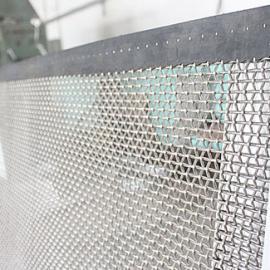 震动筛网|四川震动矿石分筛网