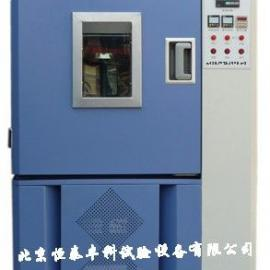 高温换气老化试验箱北京制造