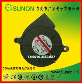 200W光束灯舞台灯光专用_SUNON风扇