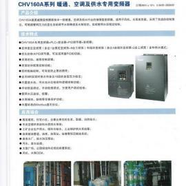 英威腾CHV160A变频器
