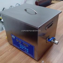 出售双频数控保暖功率可调低声波洁肤机、工业、大学科学院公用