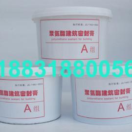 双组份聚硫建筑防水密封胶|双组份聚硫建筑防水密封膏
