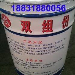 聚硫密封胶|双组份聚氨酯密封胶|天津双组份聚氨酯密封胶