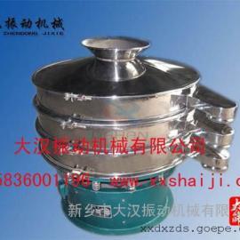 调味粉不锈钢振动筛分机 1000型2层不锈钢振动筛分机
