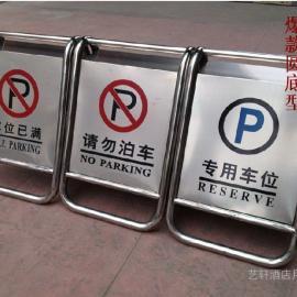江西不锈钢停车牌价格|请勿泊车牌供应商|定做停车场告示牌