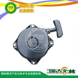 正品/QB260高压消防水泵专用/启动盘/消防/扑火机械