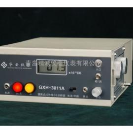 范围0~50.0×10-6红外线GXH3011Aco分析仪