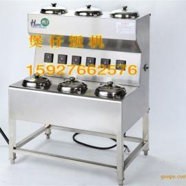武汉冰淇淋机煲仔饭机六头煲仔饭炉批发