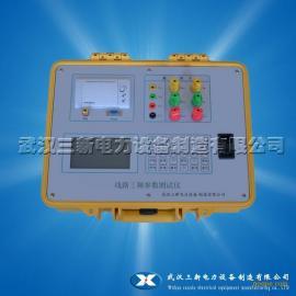 SXCS-II工频线路参数测试仪 高压运行线路检测系统