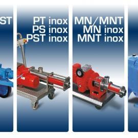 CMO pompe螺杆泵CMO pompe凸轮泵