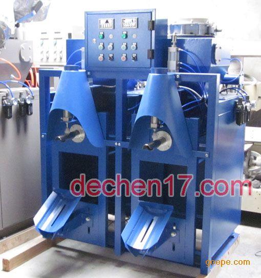 凯士保温砂浆包装机 自动称重包装机 气压式保温砂浆包装机