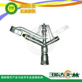 正品/灌溉/1寸摇臂喷头/合金/旋转/角度可调/园林/别墅