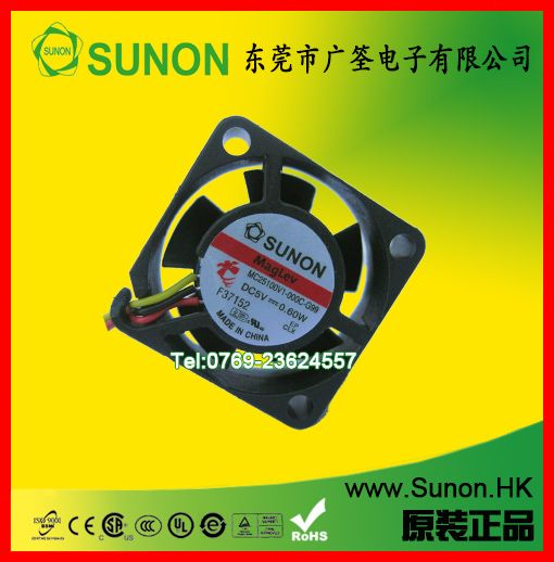 SUNON轴流小风机_上海小轴流风机批发