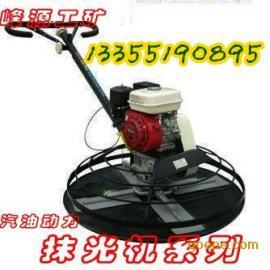 电动抹光机 广东贵州抹光机 水泥路面抹光机