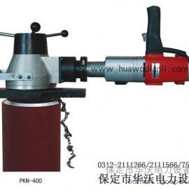 管道坡口机-PKN400