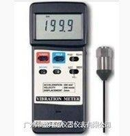 台湾路昌位移振动计|VB-8220振动测试仪