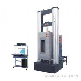 金属材料高低温拉力试验机