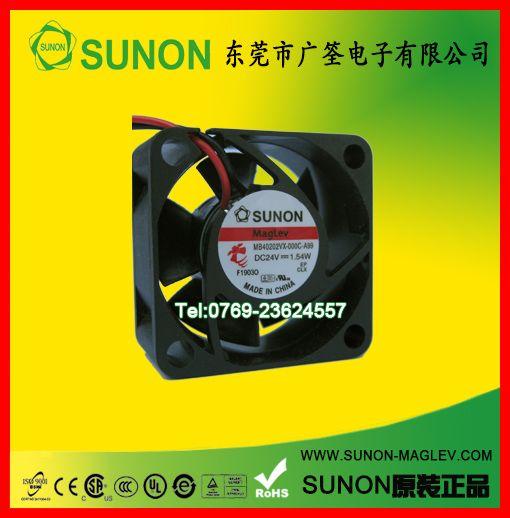 SUNON机械专用