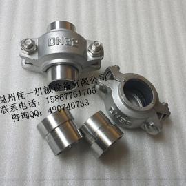 温州厂家定做不锈钢拷贝林卡箍(不锈钢沟槽卡箍)