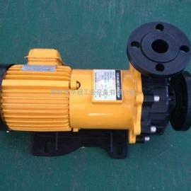 磁力泵浦 PP泵浦 MPH-422世博磁力泵