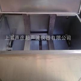 精密零部件飞机轮毂电子线路板PCB板|超声波清洗机