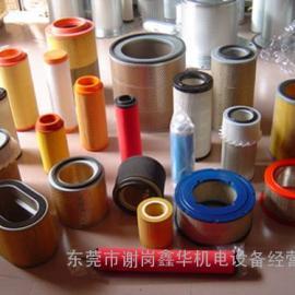 螺杆空压机保养维修 东莞地区 深圳地区 惠州地区