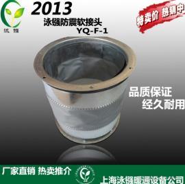 上海泳镪风机风管防震软接头、镀锌板PVC涤纶布材质
