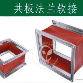 上海泳镪风机风管防火布防震软接头、镀锌板防火布材质