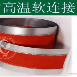 上海防火软接头厂家直销