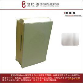 易清洁|抗菌|可水洗PVC覆膜镀锌彩钢板