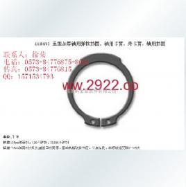 DIN471-D50轴用挡圈(D50*2.0)50只/包