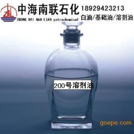 200号溶剂油-油漆涂料溶剂油