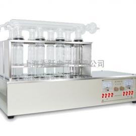 井式消化炉,QYKDN-04井式消化炉