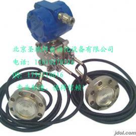 供应3051远传变送器(隔膜密封式压力变送器)