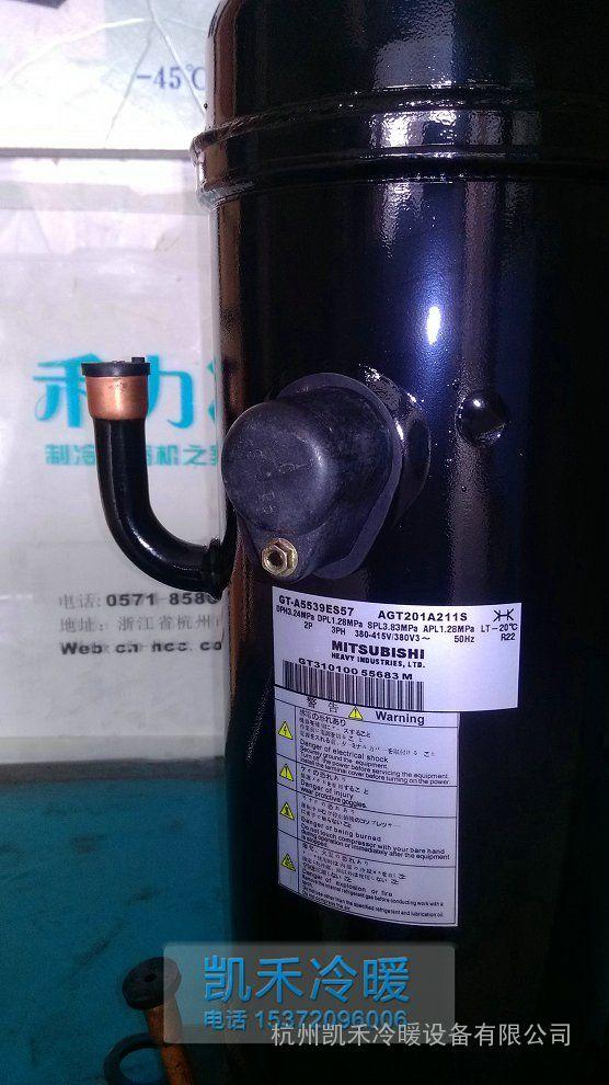 实体店|三菱压缩机|GT-A5539EAS57