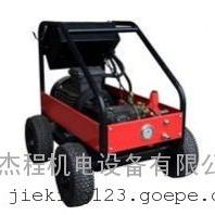 超高�核�流清洗�C、��痈�呵逑�CJKP50/15