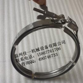 供应不锈钢快开式V型沟槽卡箍(不锈钢过滤器卡箍)