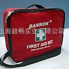 急救包BGA-1便携式药箱医药箱医药包办公急救箱家庭急救箱